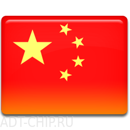china-flag-icon.png